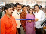 Kuttiady Inauguration