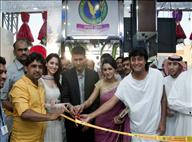 Jabalali Showroom Inauguration